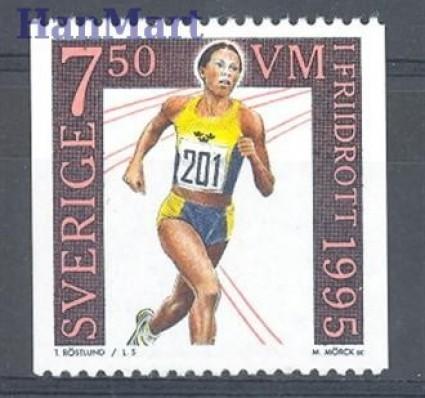 Znaczek Szwecja 1995 Mi 1898 Czyste **