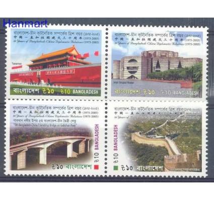 Znaczek Bangladesz 2006 Mi 870-873 Czyste **