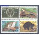 Sri Lanka 1994 Mi 1063-1066 Czyste **