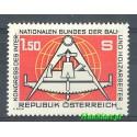 Austria 1978 Mi 1579 Czyste **