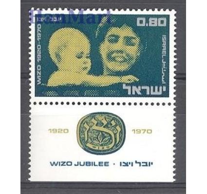 Znaczek Izrael 1970 Mi 489 Czyste **