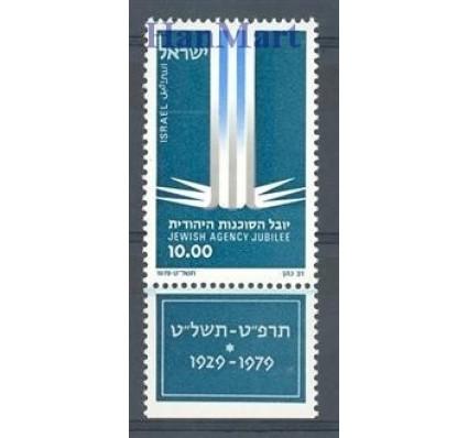 Znaczek Izrael 1979 Mi 804 Czyste **