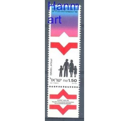 Znaczek Izrael 1987 Mi 1068 Czyste **