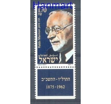 Znaczek Izrael 1989 Mi 1120 Czyste **