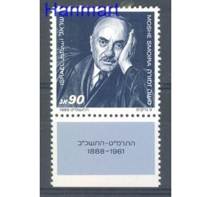 Znaczek Izrael 1989 Mi 1125 Czyste **