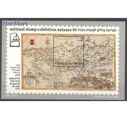 Znaczek Izrael 1986 Mi bl 32 Czyste **