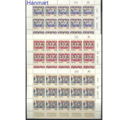 Izrael 1972 Mi 547-549 Czyste **