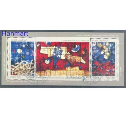 Znaczek Izrael 1990 Mi bl 41 Stemplowane