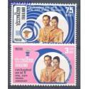Tajlandia 1975 Mi 750-751 Czyste **