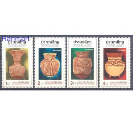 Znaczek Tajlandia 1976 Mi 809-812 Czyste **