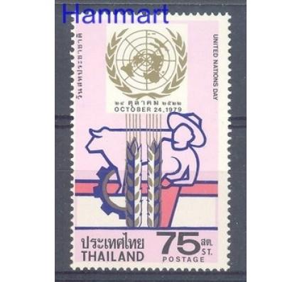 Znaczek Tajlandia 1979 Mi 917 Czyste **