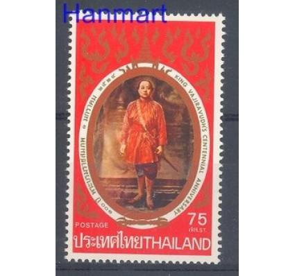 Znaczek Tajlandia 1981 Mi 962 Czyste **