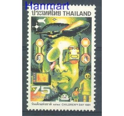 Znaczek Tajlandia 1981 Mi 963 Czyste **