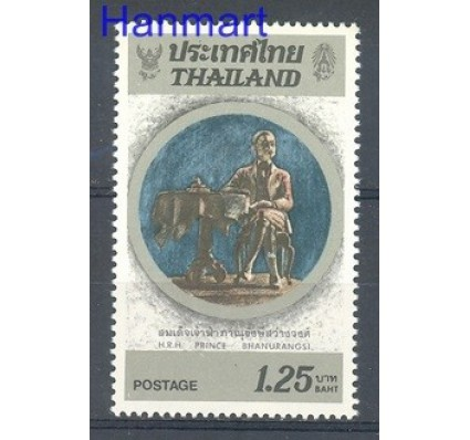 Znaczek Tajlandia 1983 Mi 1047 Czyste **