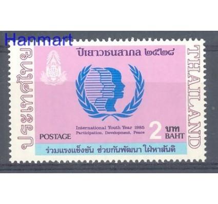 Znaczek Tajlandia 1985 Mi 1146 Czyste **