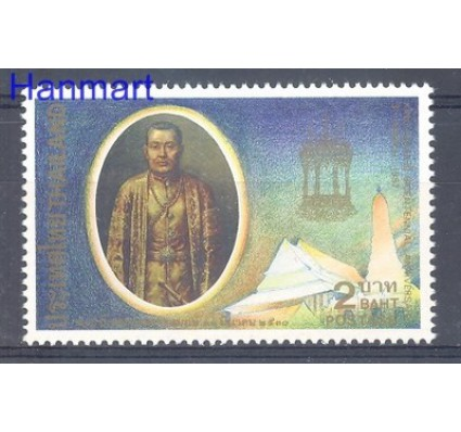 Znaczek Tajlandia 1987 Mi 1195 Czyste **