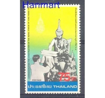 Znaczek Tajlandia 1980 Mi 957 Czyste **