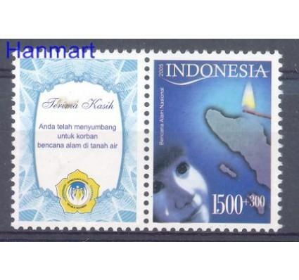 Znaczek Indonezja 2005 Mi par 2409 Czyste **