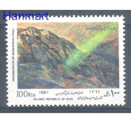 Znaczek Iran 1991 Mi 2415 Czyste **
