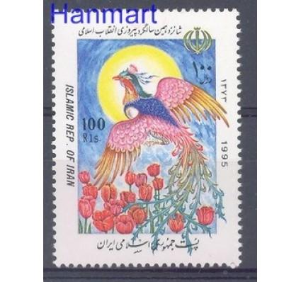 Znaczek Iran 1995 Mi 2646 Czyste **