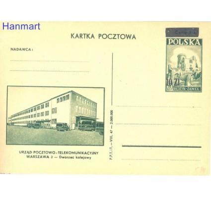 Znaczek Polska 1949 Fi Cp 120NDII Całostka pocztowa