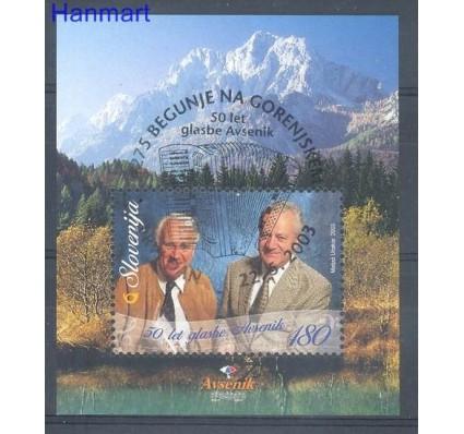 Znaczek Słowenia 2003 Mi bl 17 Stemplowane