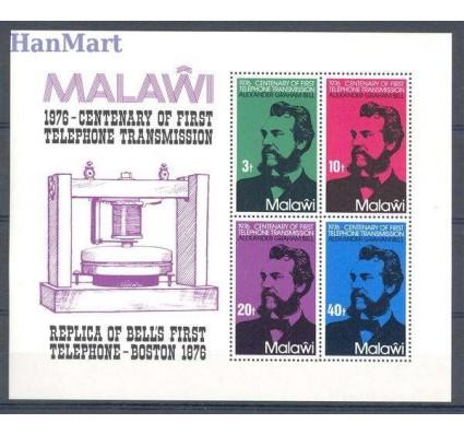 Znaczek Malawi 1976 Mi bl 43 Czyste **