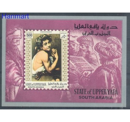 Znaczek Aden 1967 Mi bl 13 Czyste **