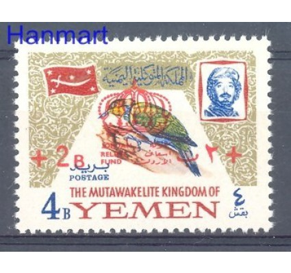 Znaczek Jemen Królestwo 1967 Mi 332 Czyste **