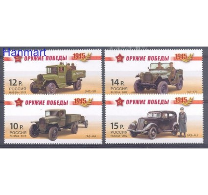 Znaczek Rosja 2012 Mi 1801-1804 Czyste **