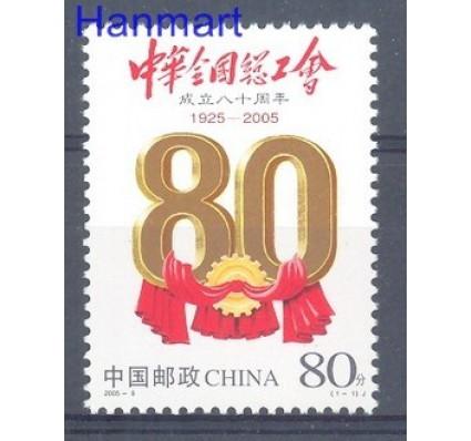 Znaczek Chiny 2005 Mi 3627 Czyste **