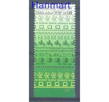 Znaczek Izrael 1990 Mi 1171 Czyste **