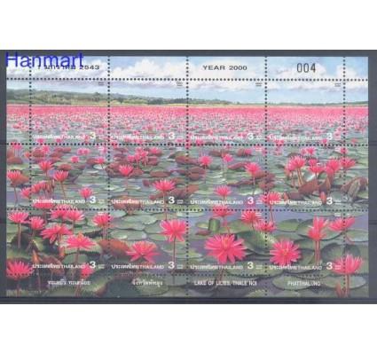 Znaczek Tajlandia 2000 Mi 1972-1983 Czyste **