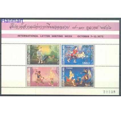 Znaczek Tajlandia 1973 Mi bl 3 Czyste **