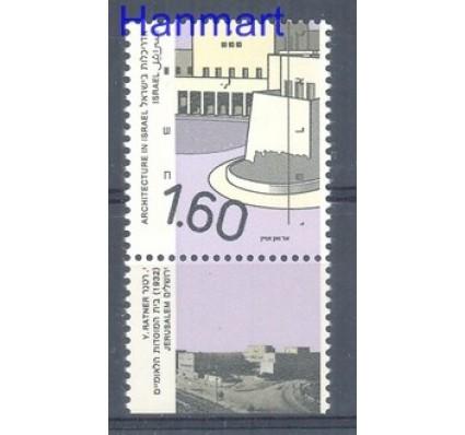 Izrael 1992 Mi 1218 Czyste **