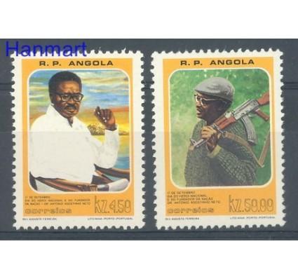 Znaczek Angola 1980 Mi 629-630 Czyste **