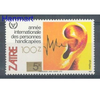 Znaczek Kongo Kinszasa / Zair 1990 Mi 995 Czyste **
