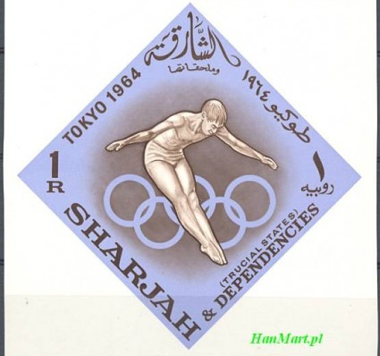 Sharjah 1964 Mi bl 5 Czyste **
