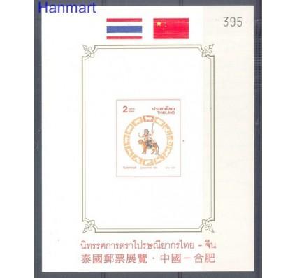 Znaczek Tajlandia 1998 Czyste **