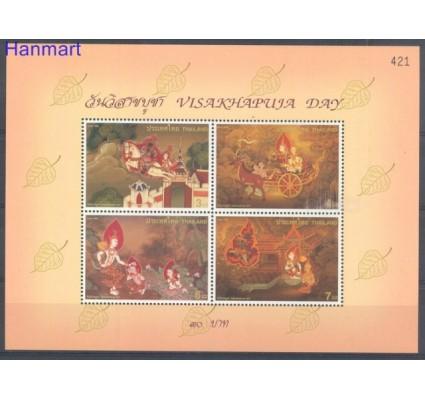 Znaczek Tajlandia 1998 Mi bl 111 Czyste **