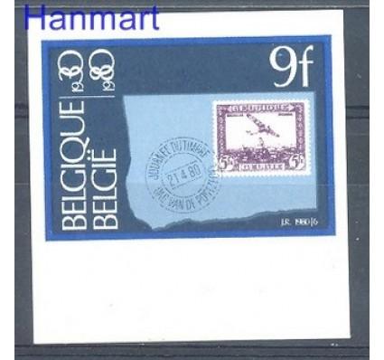 Znaczek Belgia 1980 Mi 2022B Czyste **