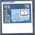 Belgia 1980 Mi 2022B Czyste **