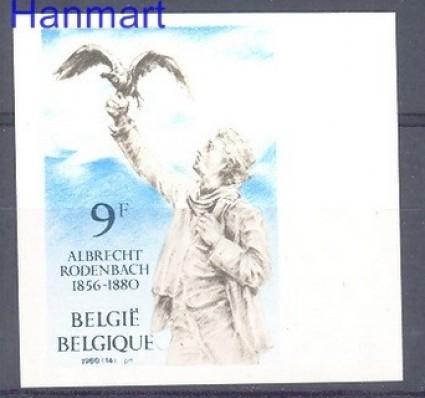 Znaczek Belgia 1980 Mi 2045B Czyste **
