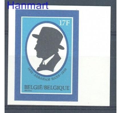 Znaczek Belgia 1982 Mi 2116B Czyste **