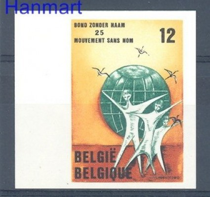 Znaczek Belgia 1984 Mi 2175B Czyste **