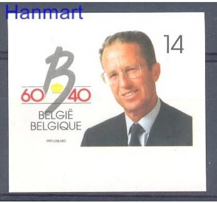 Znaczek Belgia 1991 Mi 2467B Czyste **
