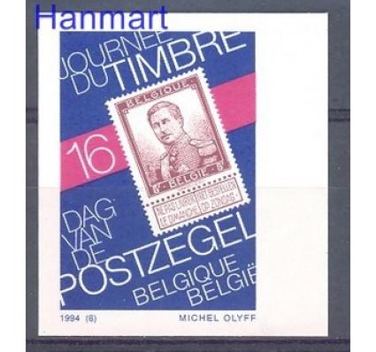 Znaczek Belgia 1994 Mi 2602B Czyste **