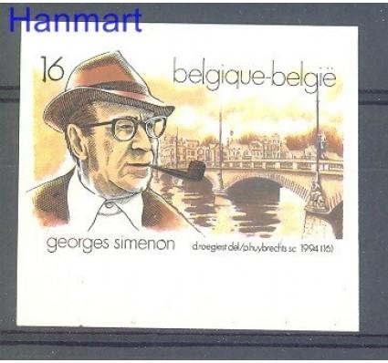 Znaczek Belgia 1994 Mi 2631B Czyste **