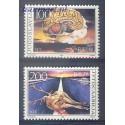 Jugosławia 1986 Mi 2156-2157 Czyste **