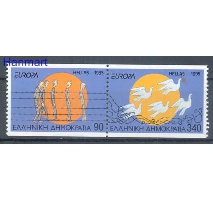 Znaczek Grecja 1995 Mi 1874-1875C Czyste **